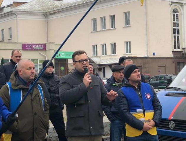 У Луцьку власники «євроблях» провели віче. ФОТО