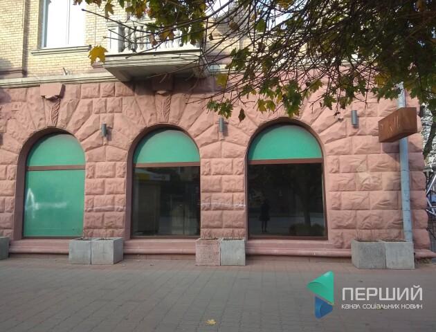 «Бар 11» у Луцьку закрився на ремонт