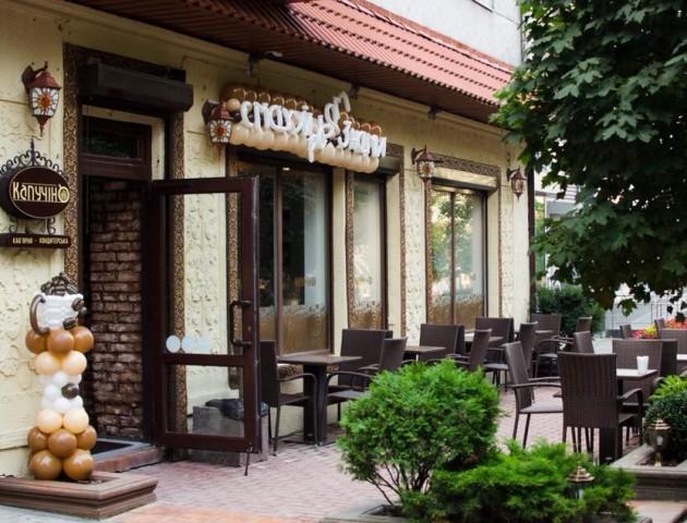 У центрі Луцька – нова кав'ярня. ФОТО