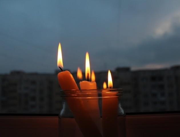 Графік відключення світла у Луцьку на 28 листопада