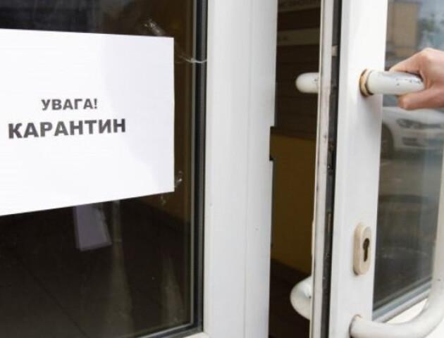 З 1 серпня регіони України поділять на 4 зони.  Нові правила адаптивного карантину