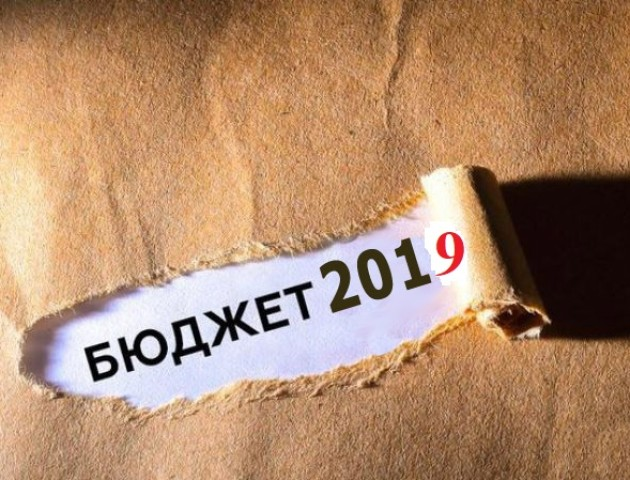 Бюджет Волині-2019 ухвалили не без дискусій. ВІДЕО