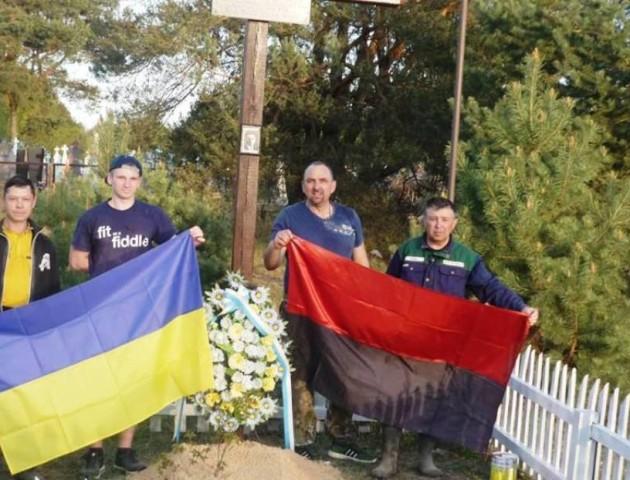 На Камінь-Каширщині патріоти впорядкували могилу вояків УПА