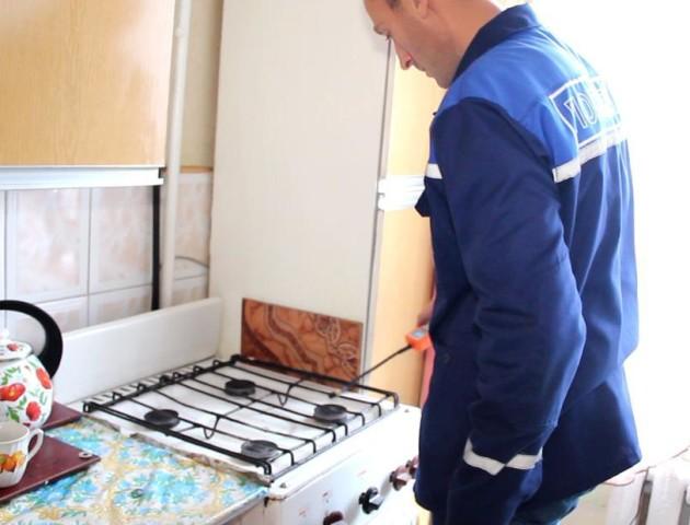 «Волиньгаз» нагадує про необхідність безпечної експлуатації газовими приладами