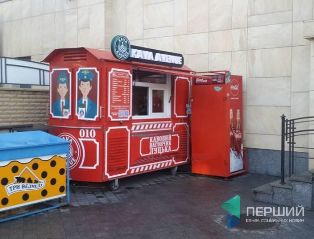 Луцька мережа кав'ярень відкрила нову точку в центрі міста. ФОТО