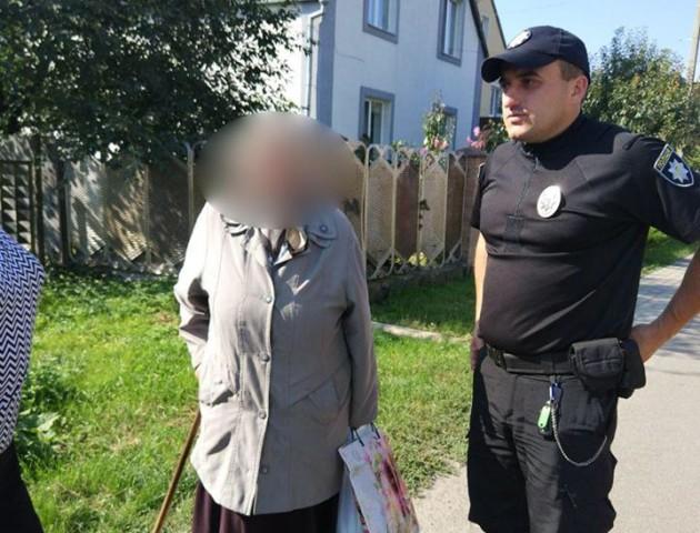 Поліцейські розшукали зниклу пенсіонерку