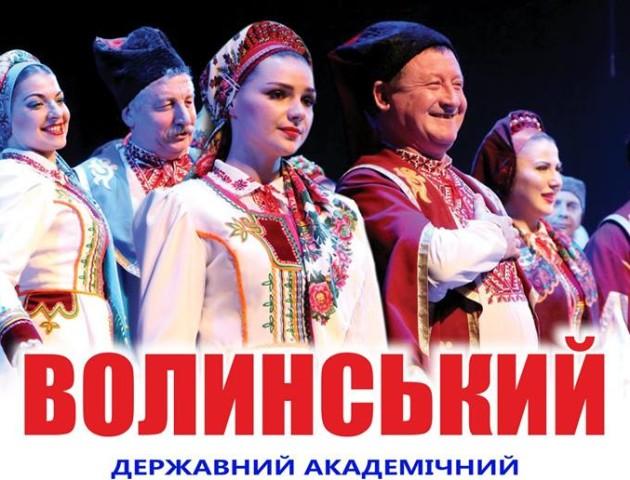 Волинський хор святкуватиме 40 років на сцені