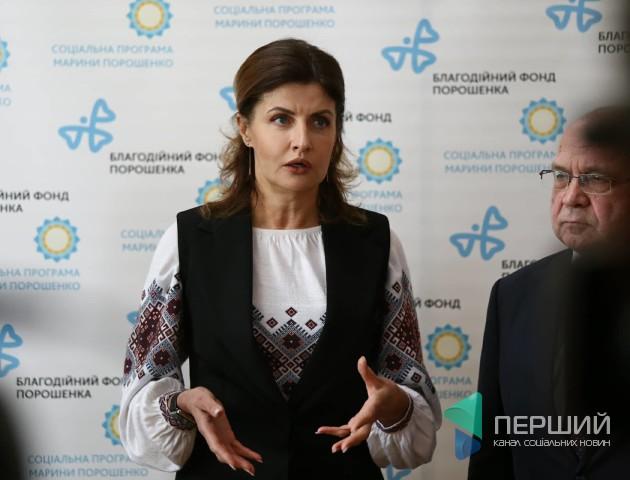 Марина Порошенко анонсувала відкриття нових освітніх центрів на Волині