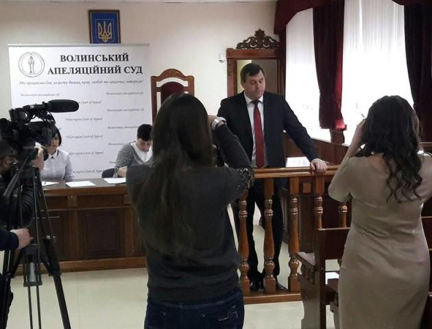 Обрали голову Волинського апеляційного суду