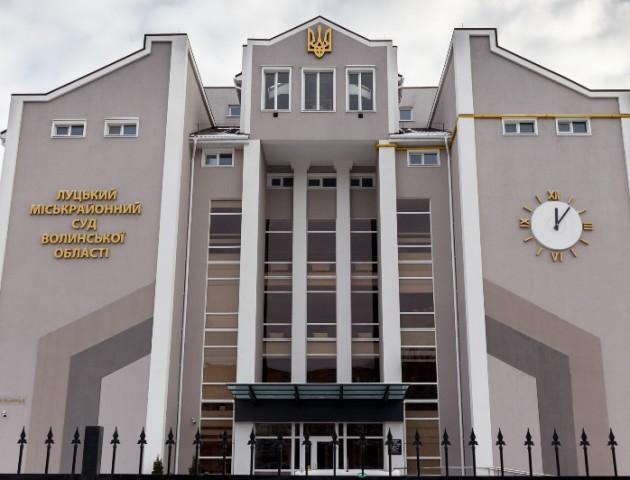 Кого не пускатимуть до Луцького міськрайонного суду