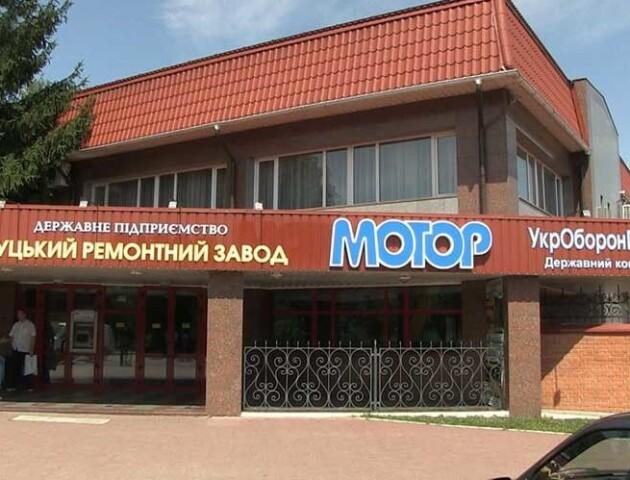 Луцький завод «Мотор» закривається на карантин