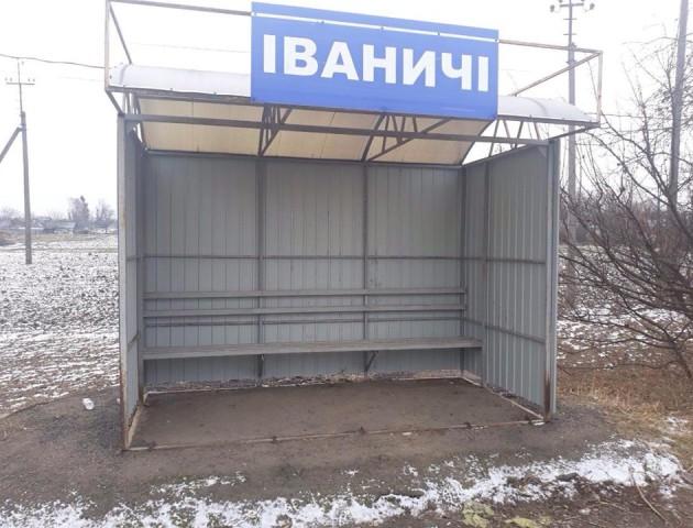 В Іваничах відремонтували дві зупинки. ФОТО