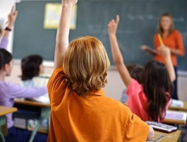 Бюджетна комісія Луцькради підтримала Положення про управління освіти