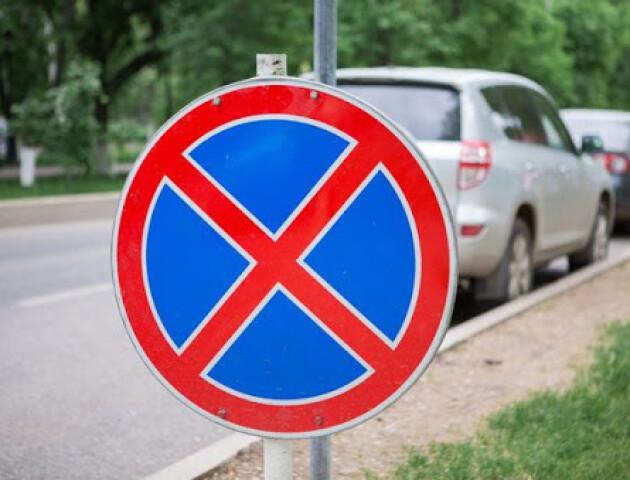 У Луцьку просять заборонити зупинку на Соборності