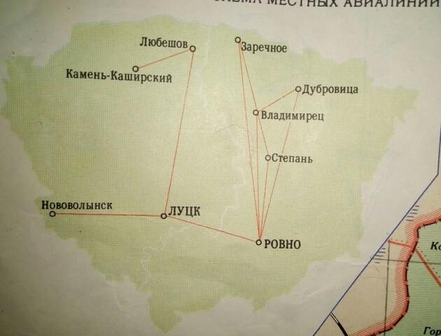 «Повітряні маршрутки»: Волинь та Рівненщину сполучали пасажирські літаки