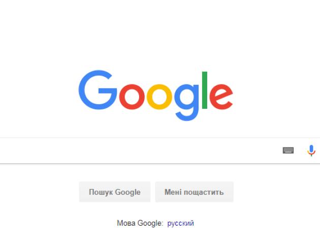 У Луцьку вчили, як правильно гуглити. ВІДЕО