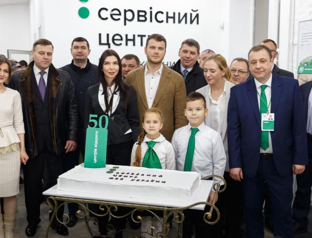 Зручно, якісно, по-європейськи: у Луцьку презентували новий сервісний центр. ФОТО