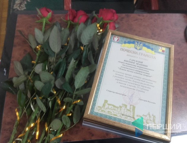 Низка лучан отримали подяки та грамоти міського голови