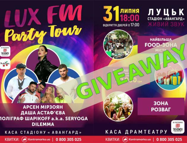 На вечірці у луцькому клубі даруватимуть квитки на Lux FM Party Tour