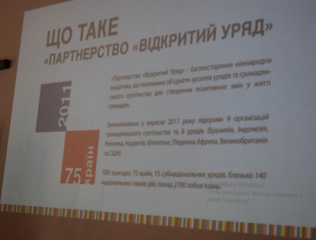 Лучани обговорили ефективність заходів  Партнерства «Відкритий уряд»