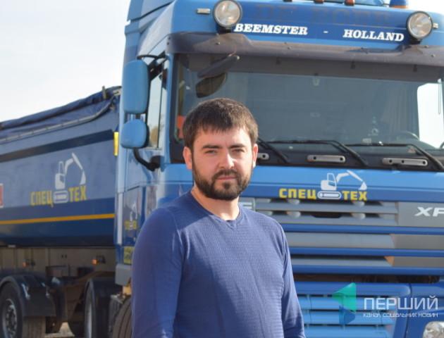 Директор фірми «Спец Тех» Іван Дорошенко вітає волинян з Днем Незалежності