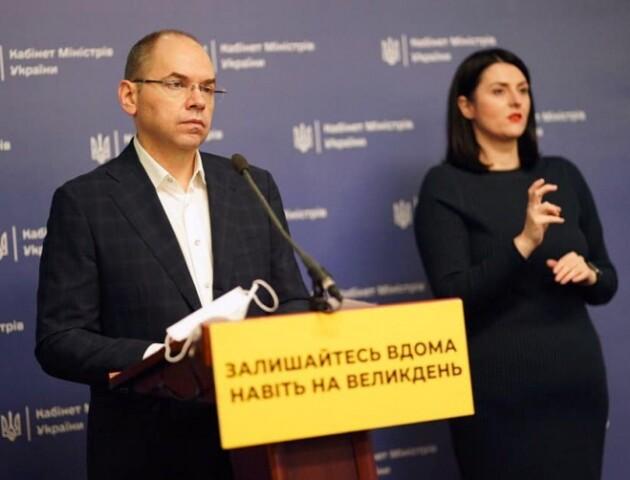Чому Україна може не мати колективного імунітету проти коронавірусу. Пояснює МОЗ