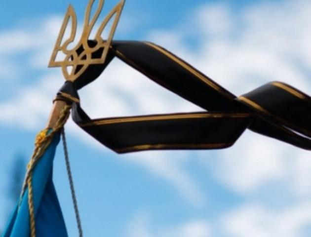 У Володимирі через жалобу скасували концерти до Дня Незалежності