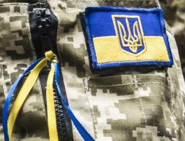 У волинському місті запустили флешмоб «Привітай захисника України». ВІДЕО