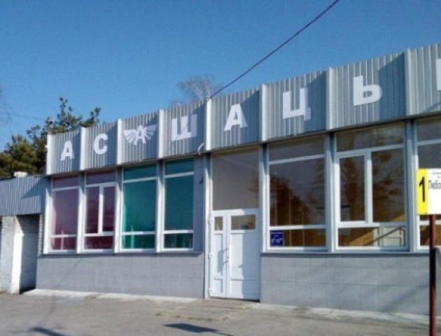 У Шацьку капітально відремонтували автостанцію. ФОТО