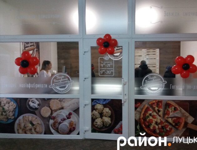 У Луцьку відкрився восьмий магазин «Галя балувана». В асортименті є пісні страви