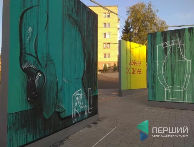 У Луцьку – нові графіті художника Сергія Радкевича