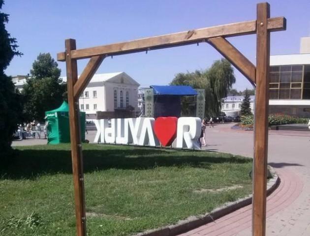 Показали, які вуличні водяні завіси встановлять у Луцьку. ФОТО