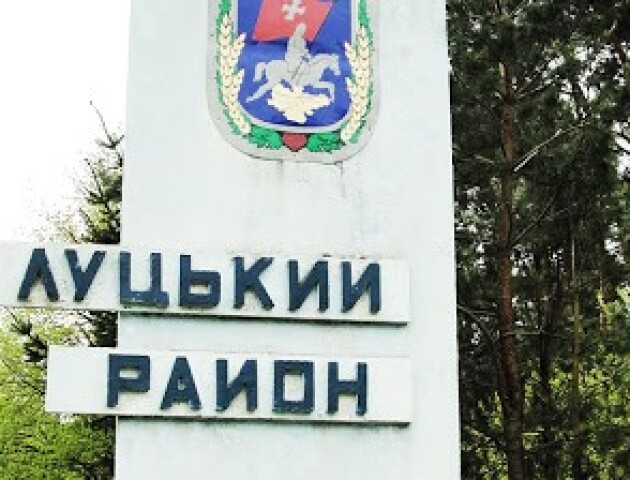 Які партії проходять у Луцьку районну раду
