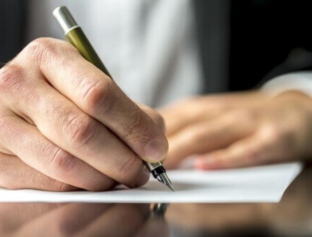 Посадовець Волинської ОДА написав заяву на звільнення
