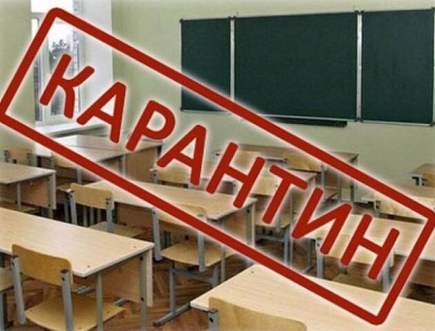 У луцьких школах можуть продовжити карантин