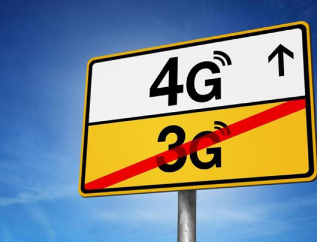 Стало відомо, де в першу чергу з'явиться 4G