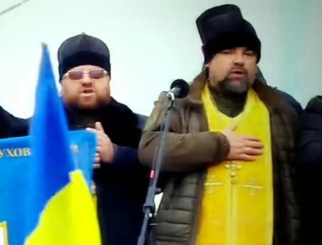 Волинські капелани виконали гімн України в центрі Києва. ВІДЕО