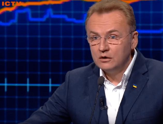 Про Луцьк знову забули: Садовий розкритикував парламент