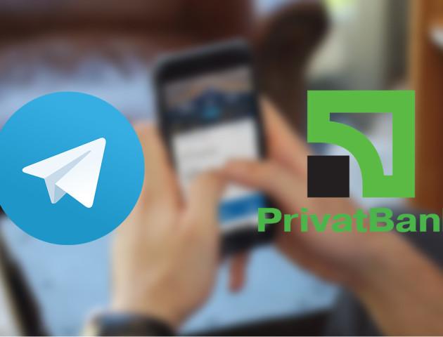 ПриватБанк запустив сервіс оплати через Telegram