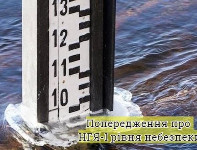 Волинським селам поблизу Прип'яті загрожує підтоплення - метеорологи