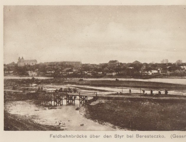 Знайшли унікальну листівку з панорамою волинського містечка. РЕТРОФОТО