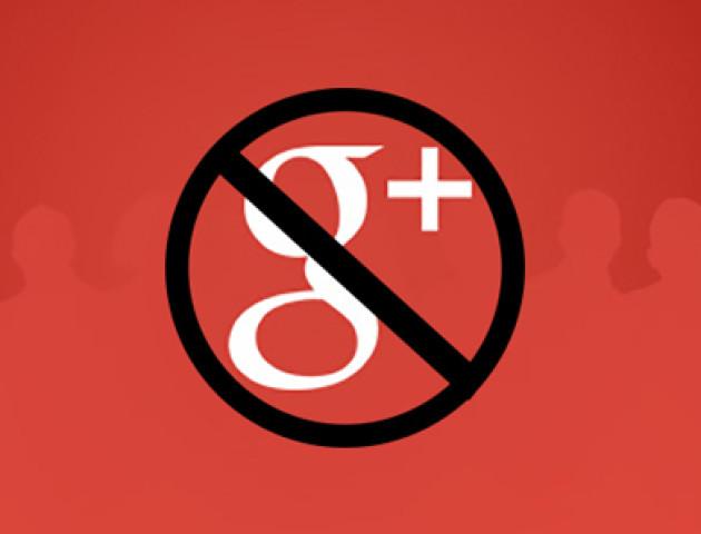 Закривають соцмережу Google+