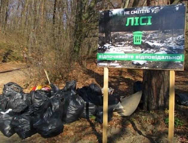 З початку березня на Волині вже склали 117 протоколів через засмічення лісів