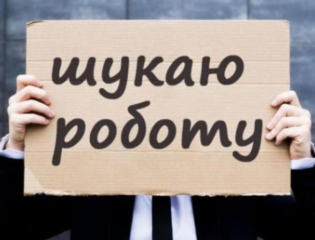 В Україні вводять нові правила для безробітних