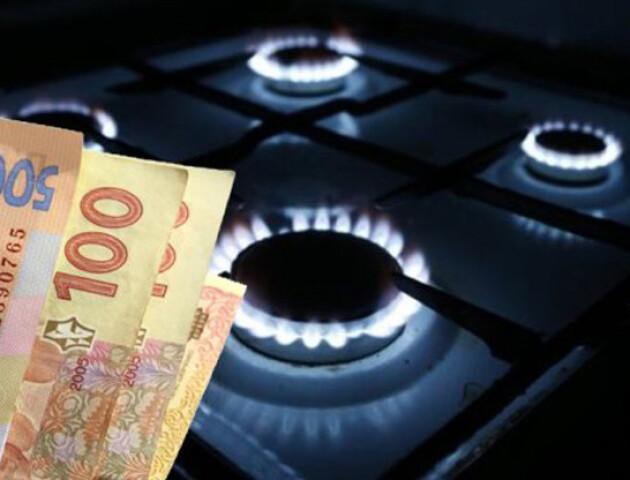 «Нафтогаз» суттєво підняв ціну на газ для населення