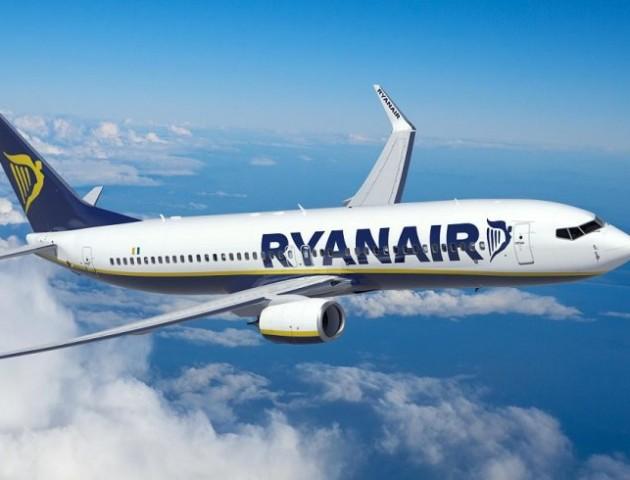 Відома авіакомпанія обмежить безплатне провезення ручної поклажі