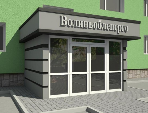 «Волиньобленерго» погрожує відключити світло «Луцькводоканалу»: місто може залишитися без води