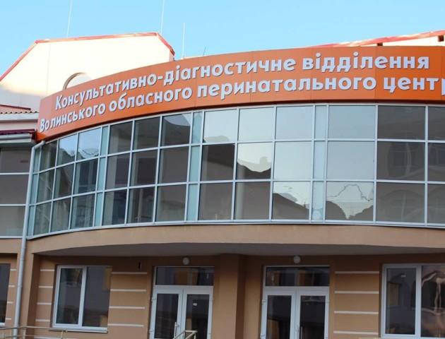 «Без людей нічого не запрацює»: потрібні працівники в перинатальний центр у Луцьку