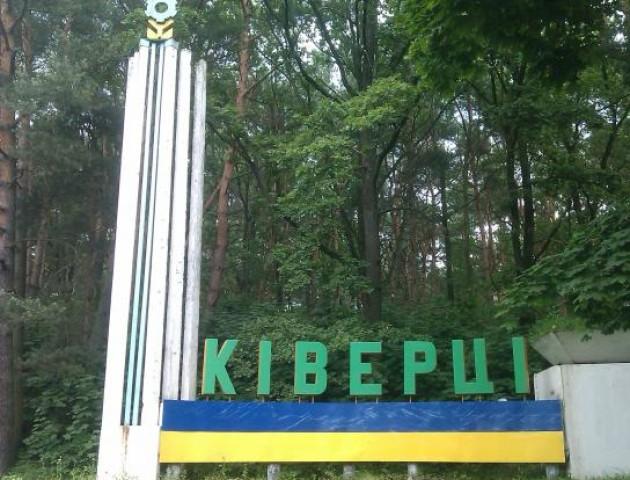 Чому на Ківерцівщині гальмується процес децентралізації. ВІДЕО
