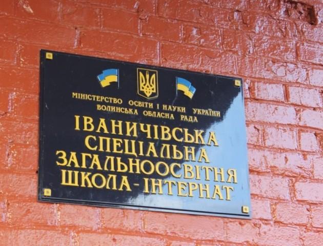 Люди вийдуть на вулицю: освітяни просять не звільняти директора волинської школи